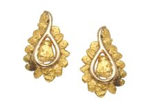 Gold Nugget Curved Raindrop Stud Earring