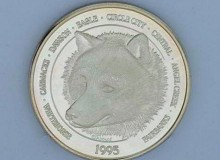Yukon Quest 1995 Medallion
